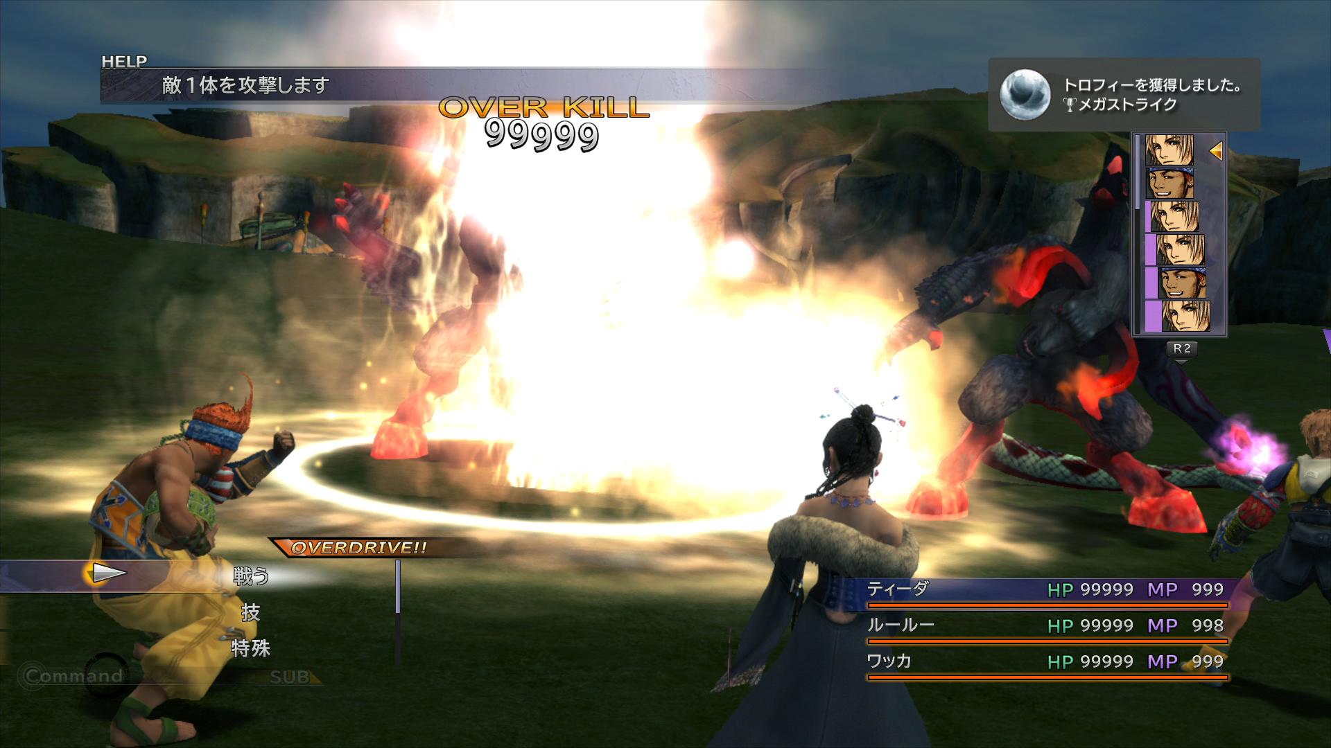 Final Fantasy Type0 HD Prima Official Game Guide Prima