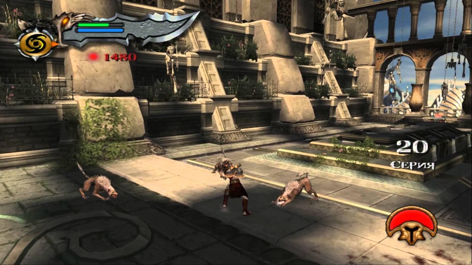 God Of War 2 Version For Pc Gamesknit
