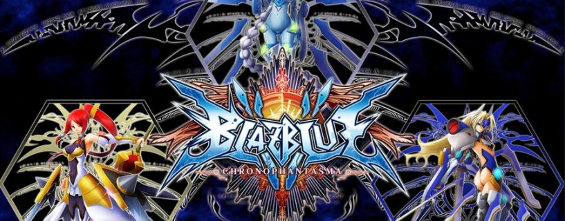 BlazBlue: Chrono Phantasma version for PC