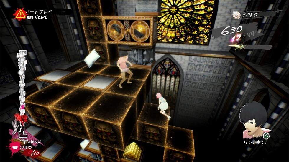 Catherine Full Body version for PC